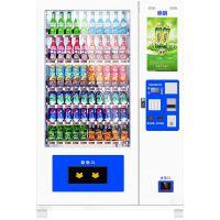 CL-DTH-10(22SP) 大型广告屏饮料、奶制品食品零食自动售货机