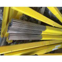T/P91焊丝、X10CrMoVNb91焊丝、10Cr9Mo1VNb焊丝