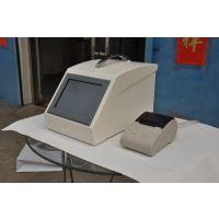 总有机碳分析仪TA-2.0(在/离线)