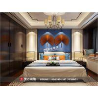 重庆皇冠国际装修设计方案 三室一厅新中式风格案例