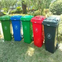 沧州绿美供应塑料垃圾桶户外分类240l小区路边环卫带盖带轮垃圾箱