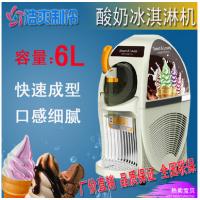 上海冰淇淋机哪家好,冰淇淋机器生产厂家_三色冰淇淋机