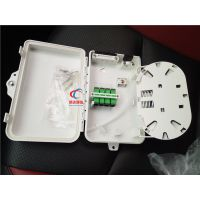 FTTH4芯光纤分线盒《城乡小区电信-价格》