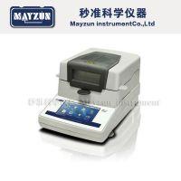 供应秒准/MAZUN系列105高精度药品水分测试仪进口带软件打印机版