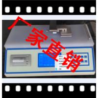 摩擦系数试验机MXZ-1