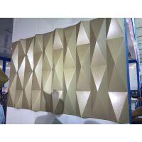"""高档光面凹凸型金字塔铝单板""""背景墙专用""""指定加工厂"""