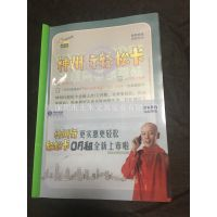 深圳观澜土木文具办公收纳用品L型夹