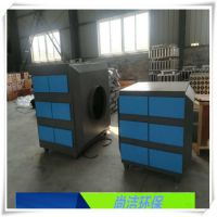 厂家直销活性炭净化器 活性炭净化装置 活性炭吸附装置