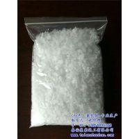 泰安燊豪化工(图),白色氯化镁多少钱,浙江白色氯化镁