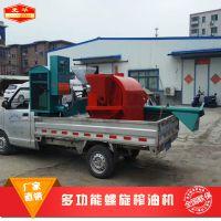 厂家直销山西运城花生榨油机 中小型螺旋榨油机 可压榨多种原料