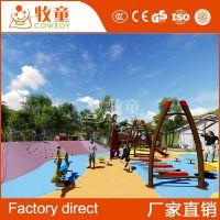 山东户外大型儿童主题乐园整体设计方案 儿童游乐设备设施