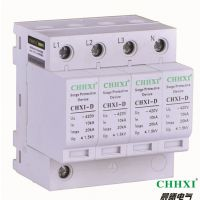 CHXI4 系列浪涌保护器 8 15 40 65KA 晨曦CHHXI