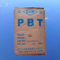 河北沧州 一级代理 台湾长春PBT 厂价直销 pbt塑料 (4130) 强韧耐热 阻燃增强级