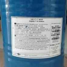 供应东莞道康宁dc-57 uv丝印油墨流平剂 水油通用