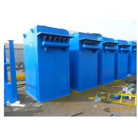 河北沧州祥云环保设备有限公司厂家专业生产布袋除尘器