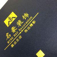 四川墙布墙纸样本图册制作商 大小规格都可生产的样品册 精致大气