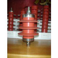 供应10kv高压氧化锌避雷器35kv复合氧化锌避雷器