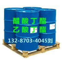 金沂蒙醋酸丁酯生产厂家 醋酸丁酯多少钱一吨 醋酸丁酯供应商价格