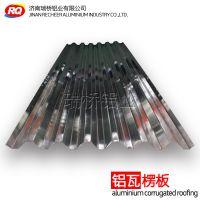 瑞桥供应0.5mm厚750铝瓦 750型压型铝板