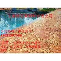http://himg.china.cn/1/4_328_237304_800_600.jpg