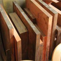 连铸结晶器铜板,铬锆铜板,吉森新材料科技18363813521