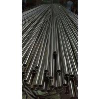 上海00Cr25Ni7Mo3N超级双相钢 2205双相钢 2205不锈钢管