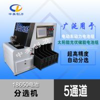 圆柱电池分选机 18650电池分选配对机 电池自动分选机