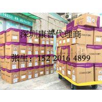 深圳原装康普超五类网线CS24价格