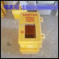 专业生产玻璃钢燃气电表箱-砖厂脱硫塔