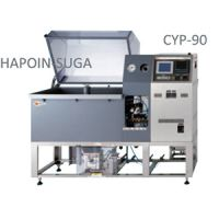 SUGA CYP-90三综合试验箱机CYP-200大型循环试验仪 衡鹏供应