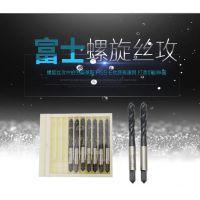 东莞丝攻批发商供应日本富士HTD高速钢HSS螺旋丝锥 机用公制涂层丝攻 m4 6 8 12