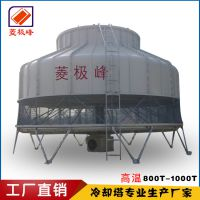 广东佛山冷却设备冷却塔(500T)保养+高质量+高品质+24小时售后服务
