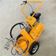 5.5马力手推式冷喷划线机 便携式平板坡口机 隔膜泵小型划线机