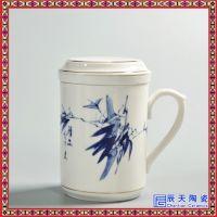 釉下手绘陶瓷茶杯景德镇带盖过滤白青瓷玲珑陶瓷杯商务会议