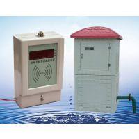 水电双控智能灌溉控制器系统
