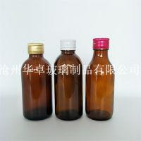 沧州华卓大量现货供应150ml棕色口服液瓶
