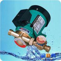 泊头家用自动增压泵 管道加压泵