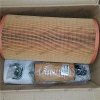 阿特拉斯空压机过滤器保养包2901056612 2901109600长寿命保养包