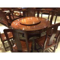 刺猬紫檀新中式9件套1.38米餐桌家具厂家 名琢世家