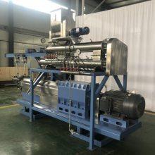 海源鱼饲料制粒机~大长径比PHJ65鱼饲料生产线膨化机设备