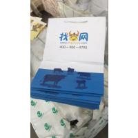 北京手提袋印刷——文峰专业手提袋设计、印刷、制作