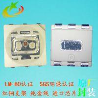 led5050RGB1.5W灯珠 厂家批发