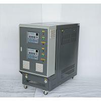 出售模温机 恒温机 冷热一体机 热水温机13405291668导热油加热器厂家