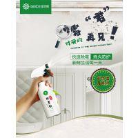 墙纸霉菌清洁剂GNCE2800彻底分解霉菌产生的分泌物