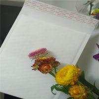 成都星辰气泡信封 订制多规制邮寄白色彩色牛皮纸气泡新料快递袋
