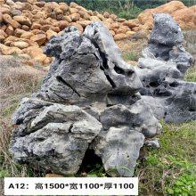 批发太湖石 衡阳太湖石厂家 园林景观石价格 高档小区绿化景石案例