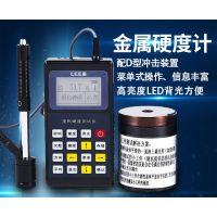 价格优惠里博leeb110便携式里氏硬度计铸铁小型刚和铸钢合金纯铜锻钢硬度检测仪器