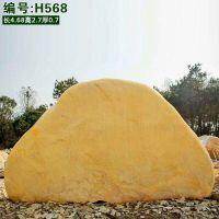 昭通市景观石 天然校园绿地吸水石 优质校训石刻字石