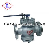 T40H回转式调节阀 手动回转式给水调节阀 铸钢锅炉流量控制阀
