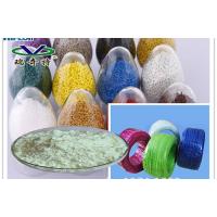 PVC电缆料效果好用的增白剂